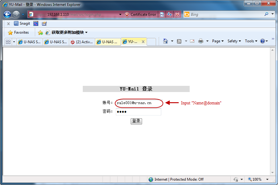 4.7.4 Web Email Client U-NAS also provides a web email client page so that user can access to the email server on U-NAS.