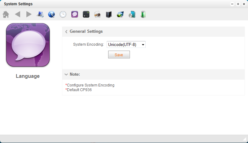 4.9.5 Hardware Configuration Users can configure hard drive sleep mode, low disk space