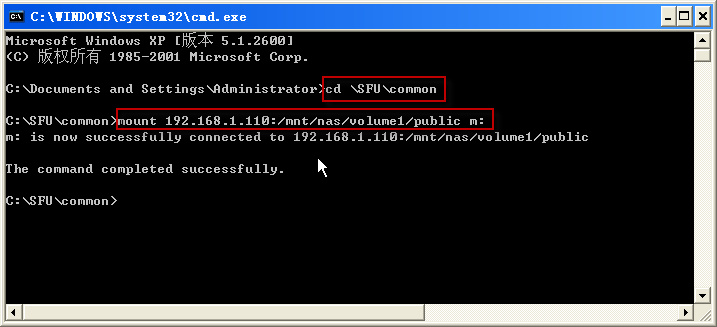 h) Use the following command to mount the NFS folder: This command will mount the NFS to a local M: drive.