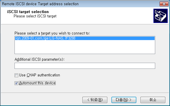 ISCSI Using ISCSI in Windows XP 12 Click Add Device button and