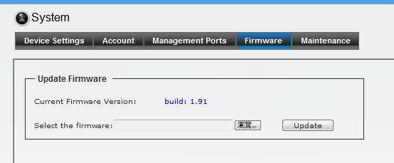 11. System 11.3 Management Ports 1. HTTP: To define HTTP Ports. The default HTTP port is 80 2.
