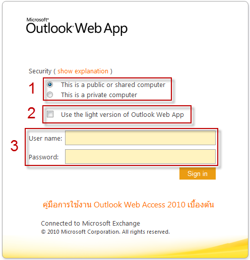 1. Outlook Web App Interface 1.