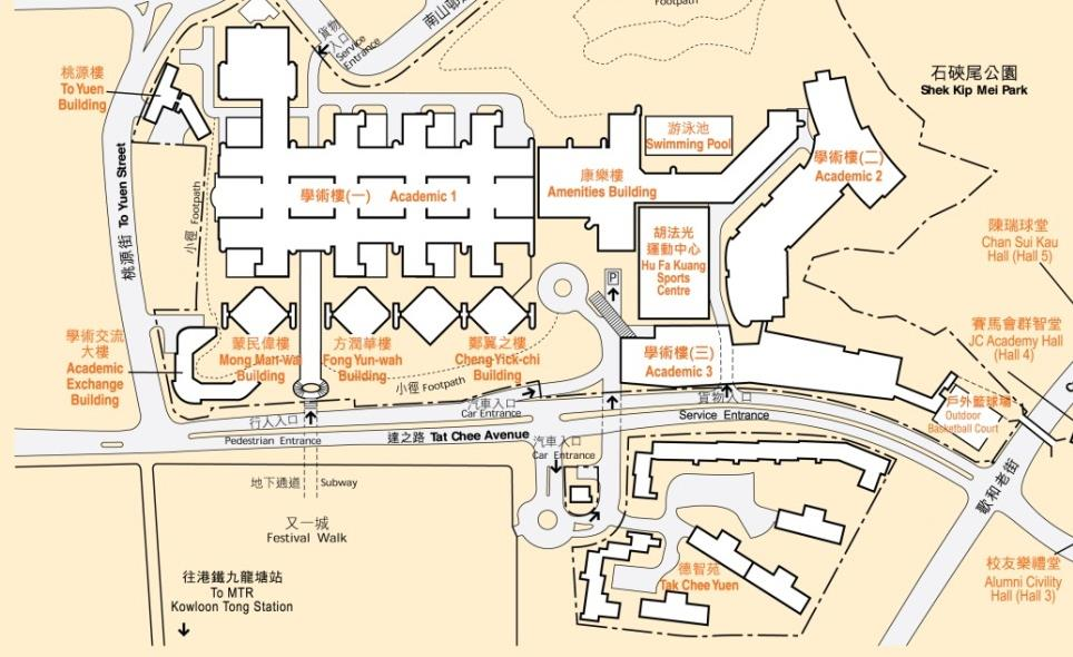 41 Location map P4302, P4701, P4703, B5-210, B5311 WEI-HING THEATRE Rm H, AC2 6/F Remarks: Keynote Speech main venue: 6/F, Wei Hing Theatre, Academic Building 1,