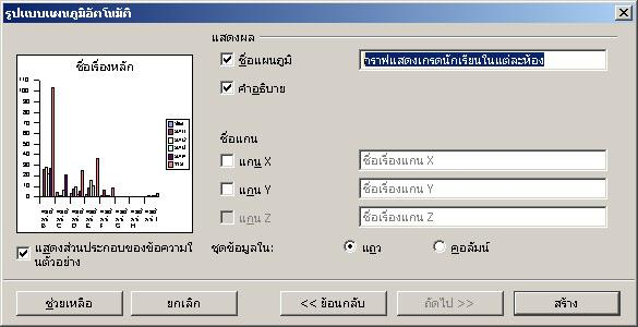 OpenOffice.org 2.0 for Windows 5.