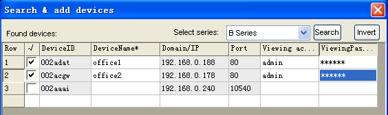 4.2 Adding Multiple Devices in LAN Multiple devices within the LAN can be added by clicking the button. A sample is shown in Figure 6.
