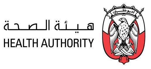 UAE Health Authority Abu Dhabi Dubai Health Authority الصادر عن: