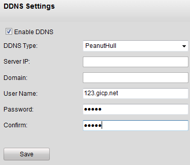 (3) Enter the User Name and Password registered in the DynDNS website. (4) Click Save to save the settings. Figure 7.11 DynDNS Settings IPServer: (1) Enter Server Address for IPServer.