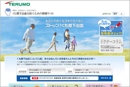 Social Contribution Activities Providing Information to Manage Health Enlightening website for Preventing Subarachnoid Hemorrhages In March 2014, Terumo established the enlightening website for