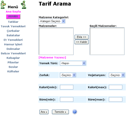 The other search interface, as shown in Figure-13, where users can select from among