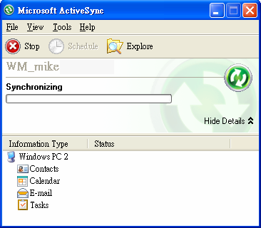 5.1 About ActiveSync You may use Microsoft ActiveSync to synchronize data in this device with your personal computer.