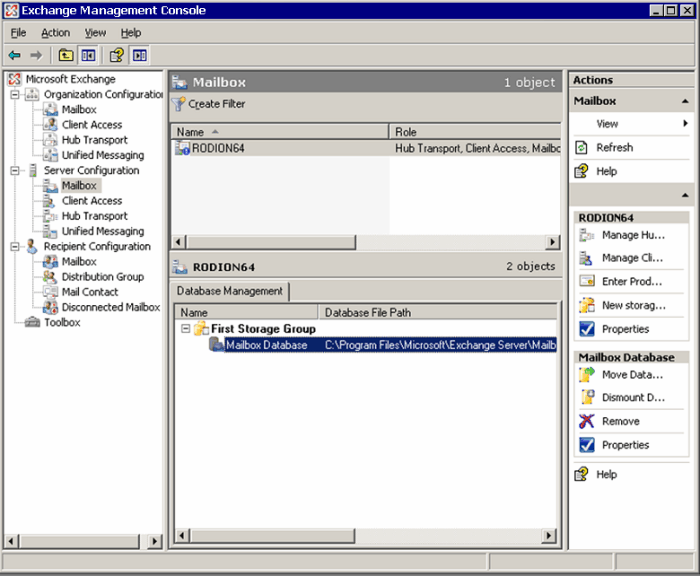 Screenshot 10: Configuring a Mailbox Database 2.