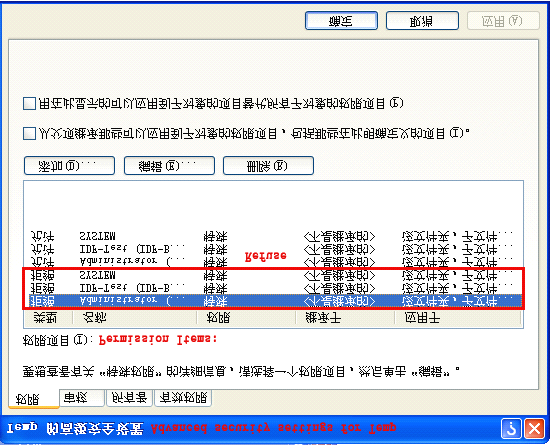 According to the above code detection, as described in the public letter of @ 独 立 调 查 员, there are indeed timer setting, file for application of serve and the file code of the sever after loading or