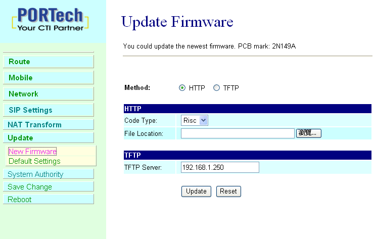 (1) In New Firmware function you can update new firmware via HTTP in this page. You can upgrade the firmware by the following steps: (2)Select the firmware code type, Risc code.