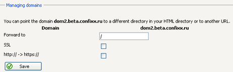 Settings 29 The directory / is your main directory on the server. The directory which has the following format: /folder is a sub-directory in your main directory.