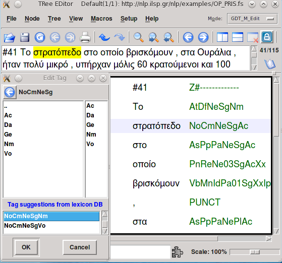 [ A SUITE OF NATURAL LANGUAGE PROCESSING TOOLS FOR GREEK ] 3.
