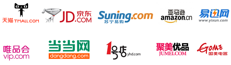 Image 5 Logos of China s main b2c platforms In the marketplace model merchants have their own virtual store on a platform, and they are themselves responsible for shipping, billing and customer