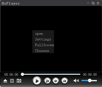 4) Right-click to open the shortcut menu window. Open the video recorder in *.avi or *.