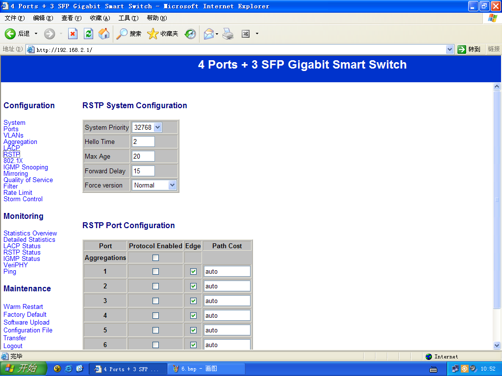 3.7 RSTP Configuration RSTP is a protocol that prevents loops in a network