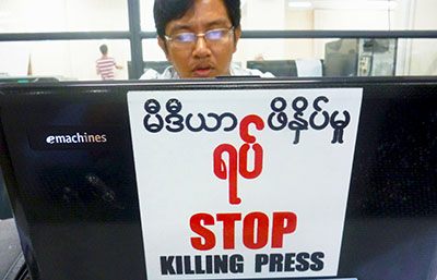 "In February, local and foreign journalists who regularly cover Burma received warning messages from Google that their email accounts may have been hacked by ""state-sponsored attackers."