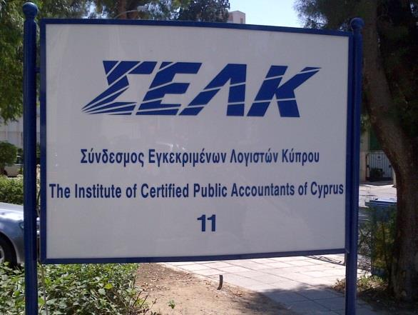 ICPAC Overview: ICPAC is the competent authority for regulating the accounting / auditing profession in Cyprus. Established in 1961 Numbers more than 3.