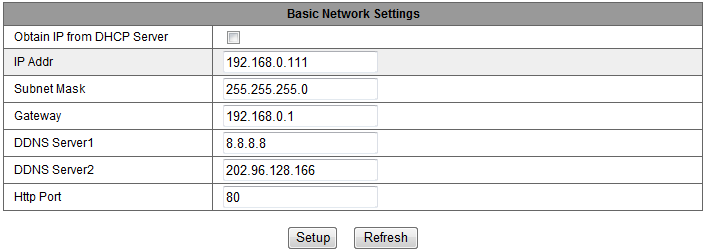 Figure 10 3.3 Device web setting 3.3.1 Basic network settings The user can also enter the Basic Network Settings to set the IP address except using the search software LSearch_en.exe.