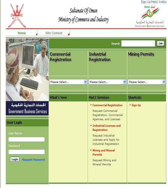 ICT revolution in the Sultanate of Oman Submitted by Information Technology Authority, the Sultanate of Oman Information Communication Technologies (ICT) applications are used on a daily basis in the