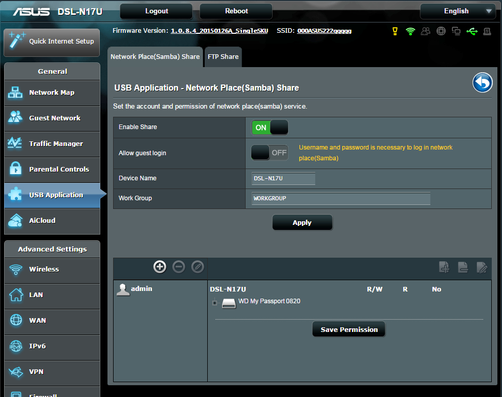 To launch the Media Server setting page, go to General > USB application > Servers Center > Media Servers tab.