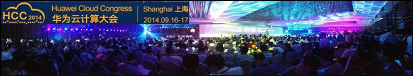 Huawei Cloud Strategy: All in on OpenStack Gold member of OpenStack Foundation