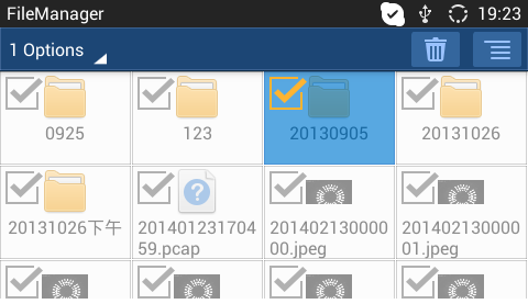 "Figure 113: GXV3240 File Manager 2. Select the files or folders to be sent. Tap on to select all files or unselect all files. 3. Tap on and select ""Send""."