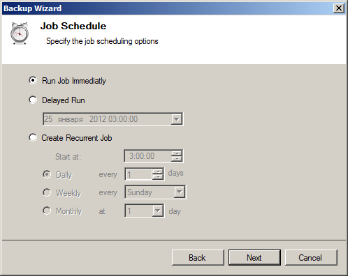 The next page you must set when Job should be executed, and if applicable you can set