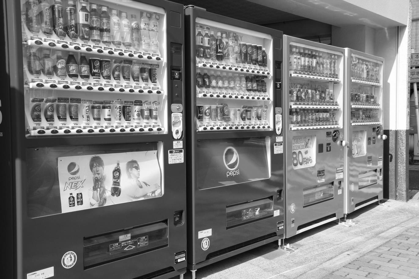 Vending machines.