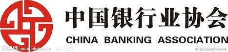 Brand recognition remained strong Euromoney Best Private Banking Services Overall in China 2013 Best Relationship Management Best Range of Investment Products Best UHNWI Services The Asian Banker