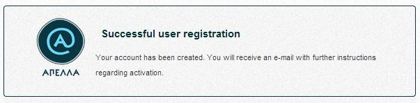 After you fill in the form, you may submit it by pressing the Register button.