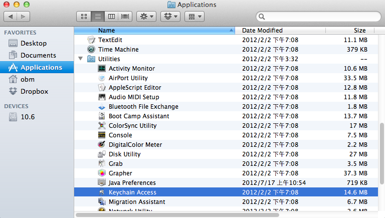 VII-1-3-2. Mac 1. Open a new Finder window, and select Applications from the menu on the left side. Open the folder labeled Utilities and then open the application Keychain Access. 2.