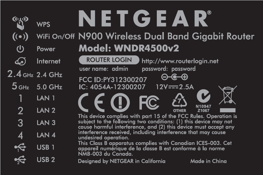 router net login