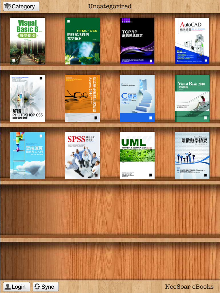 The NeoSoar platform: for Students Students access the NeoSoar platform completely through the front-end reading app.