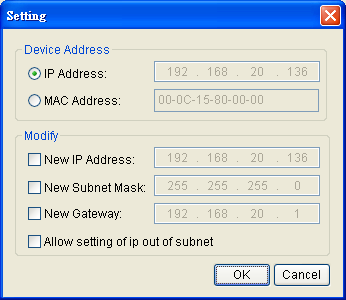 In this section, it will be introducing the SNMP Card Configuration Tool program.