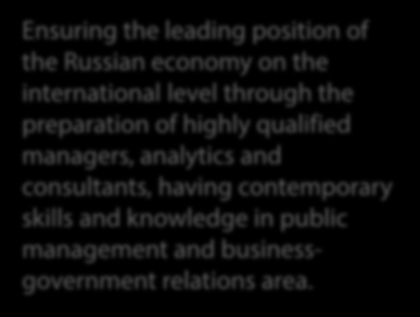 in the guest lectures and a study process Master in Public Management Ensuring the leading position of the Russian economy on the international level through the