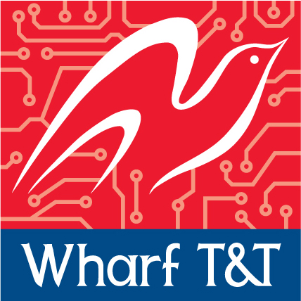 Wharf T&T Cloud Backup Service User &