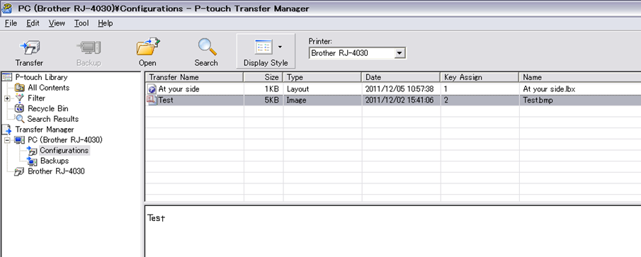 Step 2: Store the external characters as a bitmap file, and drag & drop it to Transfer Manager. Click [Transfer] button. Step 3: Transfer the bitmap file from Transfer Manager to the printer.