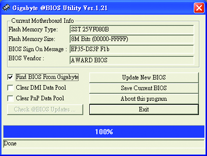 4-2-2 Updating the BIOS with the @BIOS Utility A. Before You Begin: 1. In Windows, close all applications and TSR (Terminate and Stay Resident) programs.