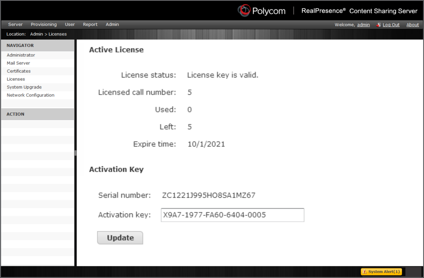 To access alerts (for example, to indicate if the license is about to expire), click, located at the lower-right