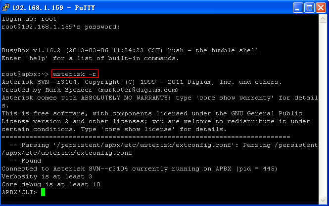 4. How to do Asterisk debug when there is call issue? 1) Login IPPBX via SSH as Chapter 1.