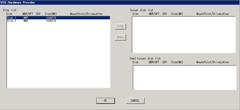 Figure 12: Confirmation for the Target Disk Registration Window 4. The Pool Management Window is started.