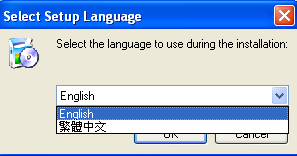 1.2 Install the Client Double click on the downloaded software and run the installation process. 1. Select the setup language a.