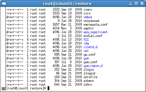 Exercise 8 Verify Sample Folder Has Been Restored For Lab Example Only For this exercise, we ll switch back to Linux01 and verify that the contents of the etc folder have been restored to /restore.