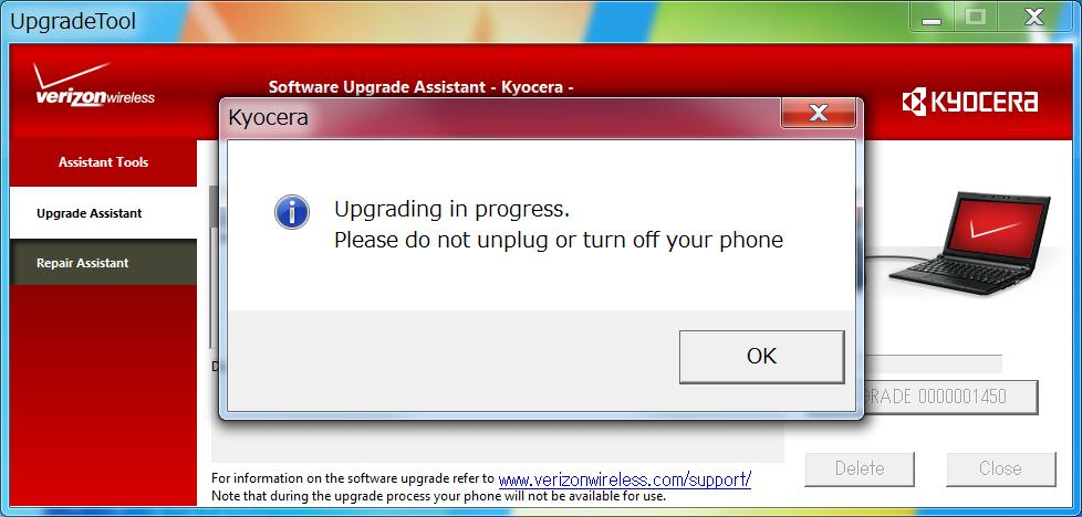 3-2 Software Upgrade Step-7) Click UPGRADE [PHONE NUMBER] button and start software