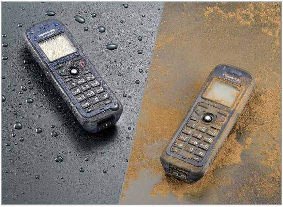 1.Wireless Solution -Tough Type Model- Dust resistance and water resistance for use in locations with high amounts of dust and humidity (IP64 Compliant) Features and Benefits In humid or dusty