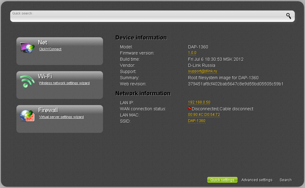 After the device has rebooted, the quick settings page in the router mode opens.