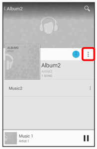 The Play Music app opens to the Listen Now view. 2.